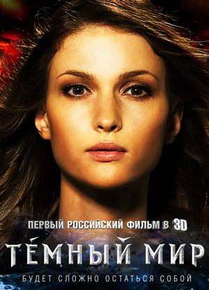 смотреть фильм Гадкий я 3 в хорошем качестве hd — 6 тыс. видео